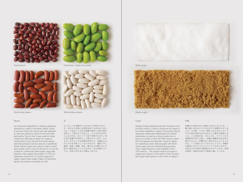 foreign-japanese-sweets-3