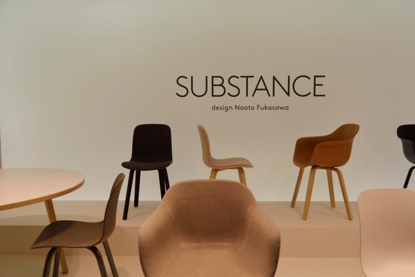 Substance chairs by Naoto Fukasawa.