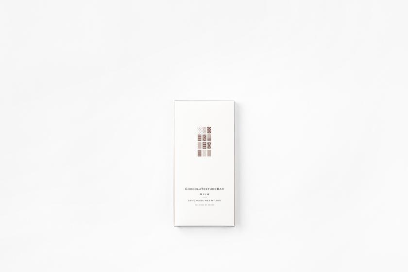 chocolatexturebar02_akihiro_yoshida