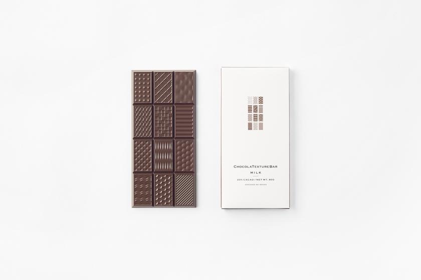 chocolatexturebar04_akihiro_yoshida